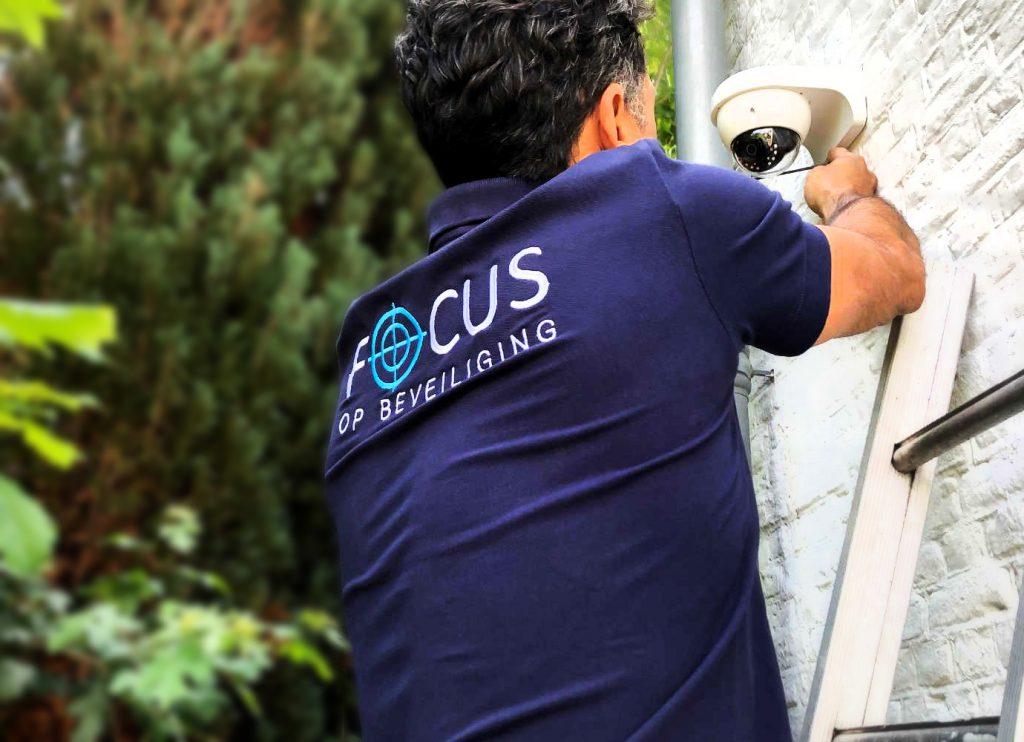 focus-op-beveiliging-studio-maker